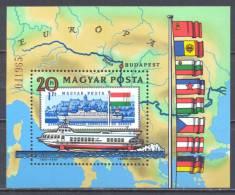 Hongrie Bloc-feuillet YT N°156 Commission Européenne Du Danube Neuf ** - Blocs-feuillets