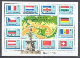Hongrie Bloc-feuillet YT N°134 Canal De Danube-Main-Rhin Neuf ** - Blocs-feuillets