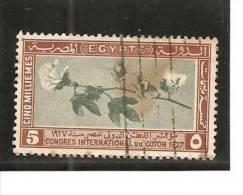 Egipto - Egypt. Nº Yvert  115 (usado) (o) - Egipto