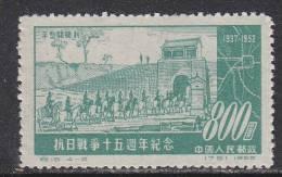 PRC 156   ** - 1949 - ... People's Republic