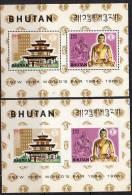 Bhutan Buddha Michel Block No. 3B & 3C Perforated & ImperforatedMNH (v62) - Bhutan