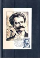 Musique - Compositeur - Johann Strauss  - CM Monaco 1975 (à Voir) - Maximum Cards