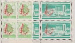 Lebanon,Liban,1960 Arabian Oil Con.,NO´ 668/69 S.G ,Bloc Of 4, MNH. - Liban