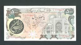 IRAN,  500 Rials ND(1981) AUNC  *P128   HIGH CONDITION BANKNOTE! - Iran