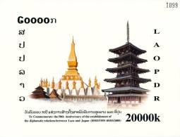 LAOS - 2005 - Mi BL. 197 - LAO-JAPAN RELATIONS - SPECIAL OFFER 44% OFF - MNH ** - Laos