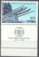 1967 Memorial Day For Fallen Soldiers Bale 375 / Sc 341 / Mi 386 TAB MNH / Neuf / Postfrisch [gra] - Israël