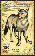Libya 1995 Animal  Golden Jackal - Timbres