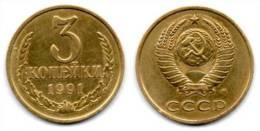 RUSSIE 3 Kopeks 1991 M. # 2105. - Rusland