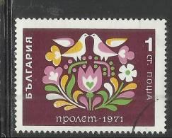 BULGARIA - BULGARIE - BULGARIEN 1971 FLOWERS SPRING FLOWER FIORI PRIMAVERA FIORE USED - Bulgarien