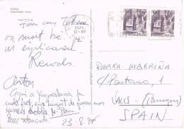 3203. Postal RIJEKA (Yogoslavia) 1975. Edificio Kapucinska - Yugoslavia