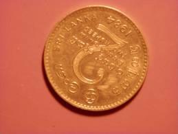 2 Rupees 1984 - Sri Lanka