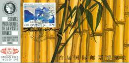 134 Carte Officielle Exposition Internationale Exhibition Beijing Pekin Peking China 1995 FDC Bambou Zao Wou Ki - Esposizioni Filateliche