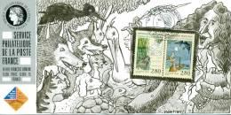 136B Carte Officielle Exposition Internationale Exhibition Sindelfingen 1995 FDC Loup Wolf Rabbit Lapin Hase - Esposizioni Filateliche