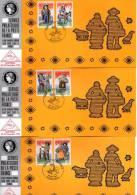 137ABC Carte Officielle Exposition Internationale Exhibition Montreal 1995 FDC Santons De Provence âne Esel