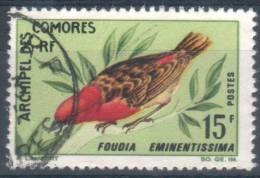 #3 - ARCHIPEL Des COMORES  N° 43 - OBLITERE - FAUNE - Comoro Islands (1950-1975)