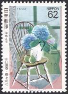 Japan, 62 y. 1992, Sc # 2132, Mi # 2096, used