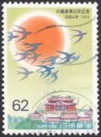Japan, 62 y. 1992, Sc # 2133, Mi # 2099, used