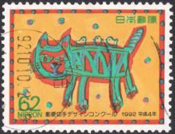 Japan, 62 y. 1992, Sc # 2144, Mi # 2124, used