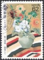 Japan, 62 y. 1993, Sc # 2196, Mi # 2151, used