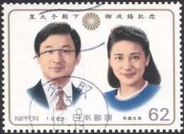 Japan, 62 Y. 1993, Sc # 2216, Mi # 2187, Used - Used Stamps