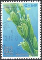 Japan, 62 y. 1993, Sc # 2220, Mi # 2195, used