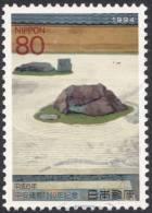 Japan, 80 y. 1994, Sc # 2441, Mi # 2272, used