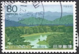 Japan, 80 Y. 1994, Sc # 2442, Mi # 2271, Used - 1989-... Emperor Akihito (Heisei Era)