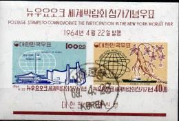 EXPO New York 1964 Emblem Korea Block 185 O 100€ Giseng-Wurzel Erdkugel Pavillon Bf M/s Ship Bloc Sheet Of South-Corea - Korea, South