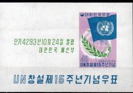 15Jahre UNO New York 1960 Korea Block 153 ** 10€ Erdkugel Flagge Lorbeer Bf Flag M/s UN Bloc Emblem Sheet Of South-Corea - Korea, South