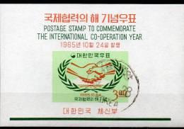 UN-Jahr Der Zusammenarbeit 1965 Korea Block 218 O 5€ Handschlag Lorbeer Bf M/s UNO Bloc Cooperation Sheet Of South-Corea - Korea, South