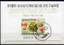 Zusammenarbeit In Asien 1966 Korea Block 238 O 5€ Kette Zerbrochen Bf M/s Symbol Bloc Cooperation Sheet Of South-Corea - Korea, South