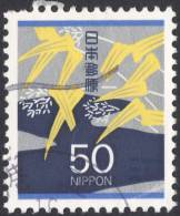Japan, 50 y. 1995, Sc # 2463, Mi # 2300, used