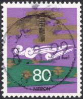 Japan, 80 Y. 1995, Sc # 2464, Mi # 2298, Used - 1989-... Emperor Akihito (Heisei Era)