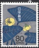 Japan, 80 Y. 1995, Sc # 2465, Mi # 2301, Used - 1989-... Emperor Akihito (Heisei Era)
