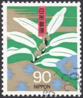 Japan, 90 y. 1995, Sc # 2466, Mi # 2299, used