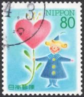 Japan, 80 Y. 1995, Sc # 2469, Mi # 2308, Used - 1989-... Emperor Akihito (Heisei Era)