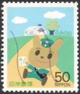 Japan, 50 y. 1995, Sc # 2473, Mi # 2318, used