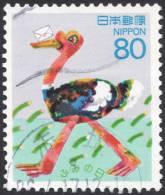 Japan, 80 y. 1995, Sc # 2474, Mi # 2319, used
