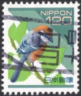 Japan, 120 y. 1998, Sc # 2480, Mi # 2533, used