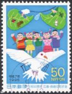 Japan, 50 Y. 1995, Sc # 2489, Mi # 2322, Used - 1989-... Emperor Akihito (Heisei Era)