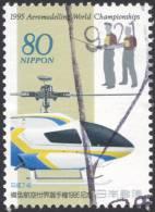 Japan, 80 y. 1995, Sc # 2494, Mi # 2329, used