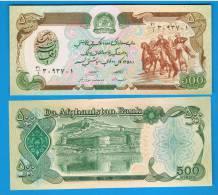 AFGANISTAN - 500 Afganis 1358 SC  P-59 - Afghanistán