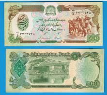 AFGANISTAN - 500 Afganis 1370 SC  P-60 - Afghanistán