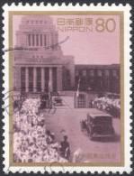Japan, 80 y. 1996, Sc # 2516, Mi # 2371, used