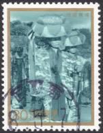 Japan, 80 y. 1996, Sc # 2518, Mi # 2373, used
