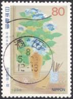 Japan, 80 y. 1996, Sc # 2520, Mi # 2375, used