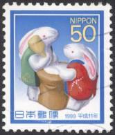 Japan, 50 Y. 1998, Sc # 2655c, Mi # 2617, Used - 1989-... Emperor Akihito (Heisei Era)