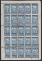 Switzerland Sheetles 25 Stamps Perforation 11 1/2 1924 MNH ** - Neufs
