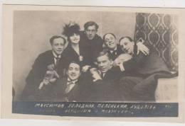 Vera Holodnaya,Maximov,Polonskiy,Hudoleev,Runitch,Chardinin,Mozzhuhin .Russian Edition - Schauspieler