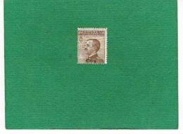 ITALIA - ISOLE EGEO (COS KOS COO)  - UNIF. 6 - 1912  40 CENTESIMI   - NUOVI ** - Egeo (Coo)